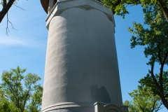 Witches Hat Water Tower in Prospect Park - Minneapolis